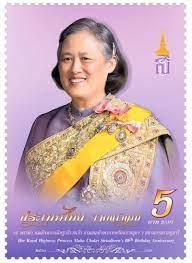ไปรษณีย์ไทย เปิดตัวแสตมป์ที่ระลึก 65 พรรษา กรมสมเด็จพระเทพฯ - โพสต์ทูเดย์  สังคมทั่วไป