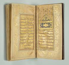 Hafiz Of Shiraz 1315 1390 Divan I Hafiz دیوان حافظ The Collected Works Of Hafiz