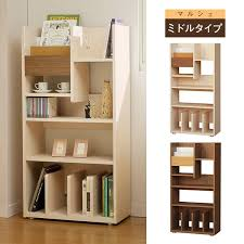 Magazine Holders For Bookshelves New Magazine Holders For Bookshelves Wall Magazine Holder Foter 32