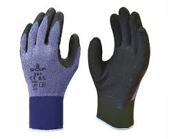 showa atlas waterproof gardening gloves