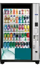 Pop Vending Machines Extraordinary Used Beverage Pop Vending Machines for Sale Red Seal Vending
