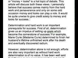 hard work and determination essay