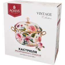 <b>Кастрюля</b> AGNESS 950-040, <b>7.5</b> л в Санкт-Петербурге – купить ...