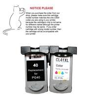 For <b>PG40 CL41</b> - Shop Cheap For <b>PG40 CL41</b> from China For <b>PG40</b> ...