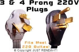 prong plug 4 prong plug