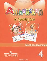 Заказ диссертаций из ргб в Новосибирске Рефераты курсовые  Курсовые рефераты на заказ в Иркутске