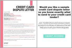 Would You Like A Sample Credit Card Dispute Letter So You