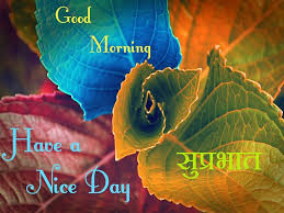 Good Morning Message For Girlfriend In Hindi Latest Good Morning SMS Wishes Greetings Messages In Hindi For 23
