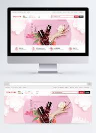 beautiful beauty makeup hand nail polish taobao banner