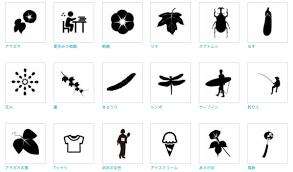 夏暑中見舞いの無料イラストサイト15選 かわいいビジネス和風系