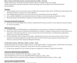 Music Teacher Resume Cover Letter Teacher Excellent Computer Resume Sample For Your Inspirations 57