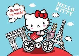 AG Design FTM 0856 Hello Kitty Paper ...