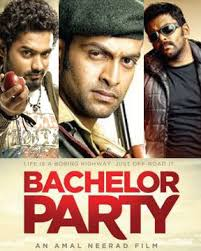 Bachelor Party 2012 Malayalam Movie