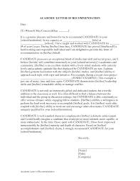 Sample High School Recommendation Letter Academic Excellence Letter Of Recommendation Google Search 20
