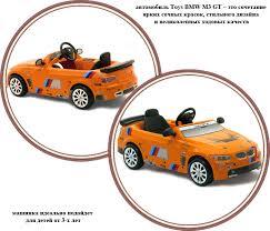 <b>Toys Toys BMW M3</b> GT 622480 <b>электромобиль</b> 3 622480 - купить в ...