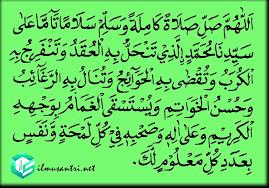 Aplikasi sholawat nariyah persembahan nahdlatul ulama untuk memudahkan dalam pembacaan sholawat. Sholawat Nariyah Arab Latin Dan Artinya Ilmu Santri
