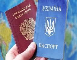 Внимание крымских моряков внесены изменения в порядок выдачи  Внимание крымских моряков внесены изменения в порядок выдачи рабочих документов