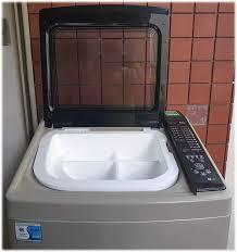 GIAO HÀNG 2 - 15 NGÀY, TRỄ NHẤT 30.08] TRẢ GÓP 0% - Máy giặt Aqua 11 kg  AQW-FW110FT(N) Mẫu 2020