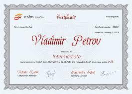 Сертификат об окончании ступени обучения ‹ Инглекс Сертификат об окончании ступени обучения онлайн школы Инглекс