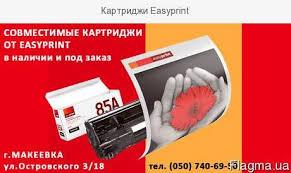 картридж easyprint lh 12a u для hp lj1010 canon lbp2900 mf4018