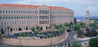 New Lebanese Government Announced: Who are our New Ministers ...