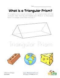 What Is Prism Triangular Prism Worksheet All Kids Network