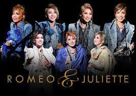 ロミオ と ジュリエット 宝塚