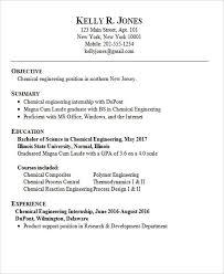 Engineering Graduate Resume Honda Chan Cloud