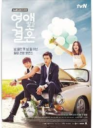 mamamoo love lane marriage not dating ost part 2 (마마무 연애 Ost Wedding Korean Drama Mp3 watch marriage without dating 2014 english subtitle is a korean drama gong ki tae yun woo jin is a successful and happy bachelor who does not want to find Romance Korean Drama OST