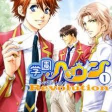 Everywhere he went, he could not. Gakuen Heaven Revolution Manga Myanimelist Net