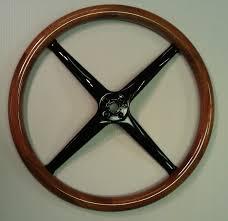 17 mahogany steering wheel rim with steel spider