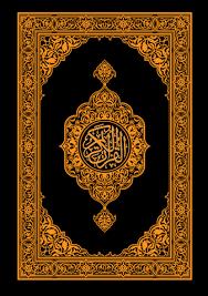Qur'an languages