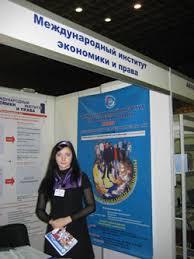 МИЭП в регионах Филиал МИЭП в городе Волгограде основан в 1997 году