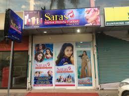 sara s beauty parlour knad beauty parlours in ernakulam justdial