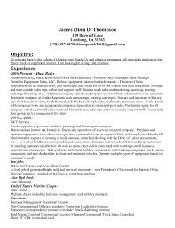 resume on beowulf setting analysis of one setting in beowulf how to compose a great