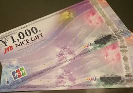世田谷 jcb gift card 1 000円券 2枚 買取致しました ドラマ下北沢総合買取店