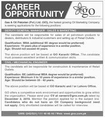 gas oil pvt lahore jobs on 27 2016 gas oil pvt lahore jobs