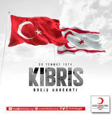 Kıbrıs Barış Harekatı'nın 45. yıl dönümü! - Kuzey Kıbrıs Türk Kızılayı
