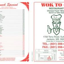 Wok To Go Chinese 1700 Terry Rd Jackson Ms Restaurant