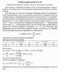 ГДЗ решебник по физике класс А В Перышкин М Дрофа  ГДЗ решебник по физике 7 класс А В Перышкин М Дрофа Лабораторная работа №10