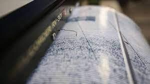 Osmaniye'de 4,2 büyüklüğünde deprem - GÜNCEL Haberleri