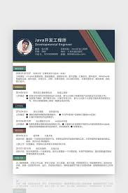 Developmental Engineer Resume Free Engineer Poster Images And Psd Files Brown Wind Development