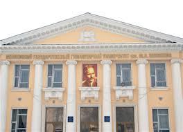 Выполнить Курсовые по управлению юриспруденции психологии для  Курсовые по управлению юриспруденции психологии для Уфимского филиала МГГУ