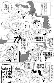 ちよこ At 出番16 At Dounatuchoko さんの漫画 212作目 ツイコミ仮