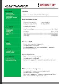 Resume Format 2017 Custom Latest Curriculum Vitae Format Unique Free Resume Templates 60