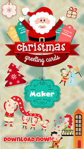 christmas postcard maker christmas greeting cards maker free greeting car