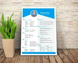 Resume Free Download Template Professional Template Doc Free ...