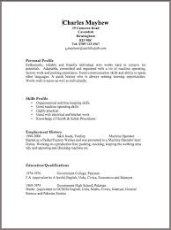 general cv template cv templates jobfox uk