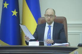 Яценюк В кандидатской диссертации Яценюка обнаружили страниц  70 страниц кандидатской диссертации Яценюка плагиат