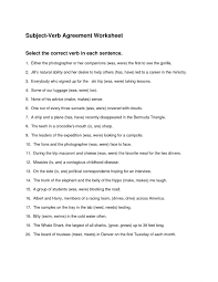 Subject Verb Agreement Test Worksheets Grade Purchase Sample ...